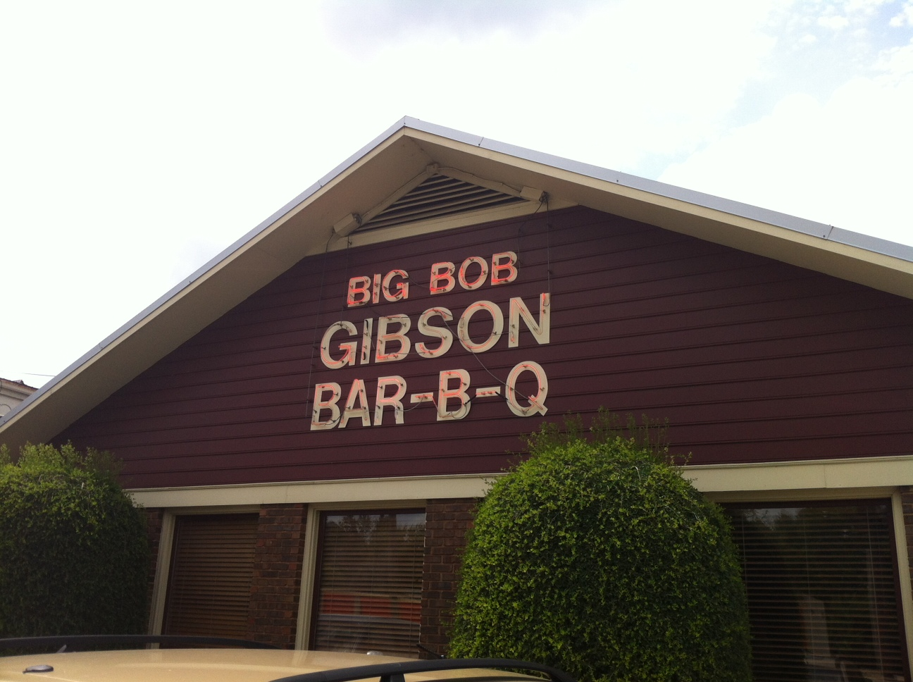 Anthony's Appetite (Big Bob's Bar-B-Q) | The Recovering Legalist